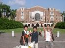 台湾国立大学